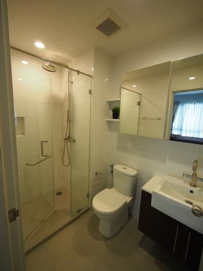 Condo For Rent At Aree